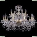 1411/10+5/240/G/Balls Хрустальная подвесная люстра Bohemia Ivele Crystal (Богемия)