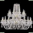 1402/20+10/360/2d/G Хрустальная подвесная люстра Bohemia Ivele Crystal (Богемия)