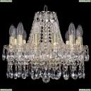 1413/12/141/G Хрустальная подвесная люстра Bohemia Ivele Crystal (Богемия)