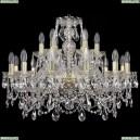 1411/12+6/240/G Хрустальная подвесная люстра Bohemia Ivele Crystal (Богемия)