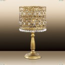 2641/1T Odeon Light Salona Настольная лампа (Одеон Лайт)