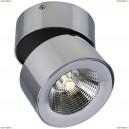 1295/02 PL-1 Накладной точечный светильник Divinare (Дивинаре) URCHIN