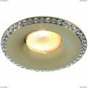 1770/01 PL-1 Встаиваемый точечный светильник Divinare (Дивинаре) MUSETTA