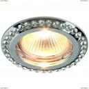 1405/02 PL-1 Встаиваемый точечный светильник Divinare (Дивинаре) GIANETTA