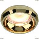 1737/01 PL-1 Встаиваемый точечный светильник Divinare (Дивинаре) SCUGNIZZO