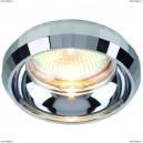1737/02 PL-1 Встаиваемый точечный светильник Divinare (Дивинаре) SCUGNIZZO