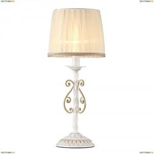 ARM290-11-G Настольная лампа Maytoni (Майтони), Sunrise
