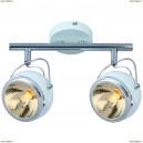 A4509PL-2WH Спот Arte Lamp (Арте Ламп) 98