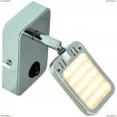 A9412AP-1CC Спот светодиодный Arte Lamp (Арте Ламп) 71