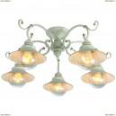 A4577PL-5WG Люстра потолочная Arte Lamp (Арте Ламп), Arte Lamp Grazioso