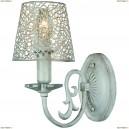 A5468AP-1WG Бра Arte Lamp (Арте Ламп) 8