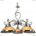 A6905LM-5AB Люстра подвесная Arte Lamp (Арте Ламп), Safari
