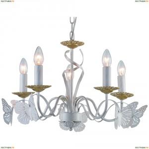 A6114LM-5WG Люстра подвесная Arte Lamp (Арте Ламп) 27