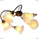 A9361PL-5BR Люстра потолочная Arte Lamp (Арте Ламп) 79