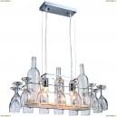 A7043SP-2CC Люстра подвесная Arte Lamp (Арте Ламп) 90