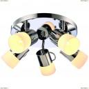 A9485PL-5CC Люстра потолочная Arte Lamp (Арте Ламп), Arte Lamp A9485