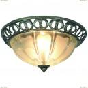 A1306PL-2AB Люстра потолочная Arte Lamp (Арте Ламп) 16