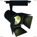 A6730PL-1BK Светильник потолочный Arte Lamp (Арте Ламп) TRACK LIGHTS