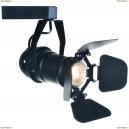 A5319PL-1BK Светильник потолочный Arte Lamp (Арте Ламп) TRACK LIGHTS