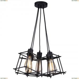 A9469SP-5BK Светильник подвесной Arte Lamp (Арте Ламп)
