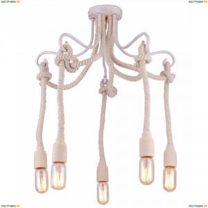 A9477PL-5WG Светильник потолочный Arte Lamp (Арте Ламп)