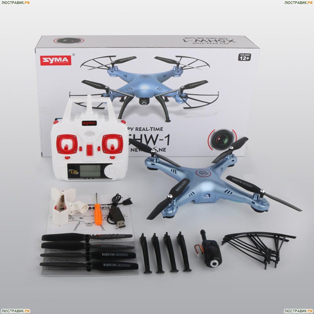 Квадрокоптер с камерой сума заказать очки dji для бпла в балашиха