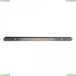 Потолочная база L800-3 Nickel Основание для люстры Crystal Lux (Кристал Люкс), Base
