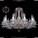 11.11.10.240.Br.B Подвесная хрустальная люстра Art Classic (Арт Классик - Богемия)