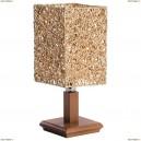 16618 Настольная лампа Alfa (Альфа), ABAKA BEZ