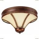 T/D/P Brown Потолочный светильник Kemar (Кемар), TANAJA Brown