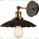 LSP-9102 Бра поворотное Lussole, 1 плафон, черный с золотом