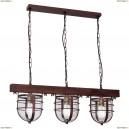 7620 Подвесной светильник Luminex (Люминекс), ANDER