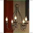 LSA-4613-05 Люстра подвесная Lussole Todi, 5 ламп, хром с золотом