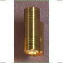 LSC-1801-02 Бра Lussole Torricella 1 плафон металл