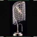 DIA125-00-G Настольная лампа хрустальная Maytoni (Майтони) Sfera Moderno 5
