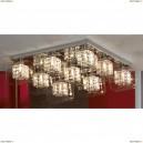 LSC-8007-09 Люстра потолочная Lussole Sorso, 9 плафонов, хром, серебро с прозрачным