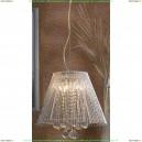 LSC-8406-06 Люстра подвесная Lussole Piagge, 6 ламп, хром