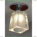 LSC-9000-01 Встраиваемый светильник Lussole Saronno, 1 лампа, хром