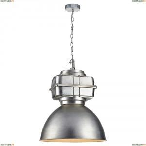 LSP-9826 Подвесной светильник Lussole Loft (Люссоль), Arta