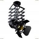 LSP-9702 Подвесной светильник Lussole Loft (Люссоль), Loft
