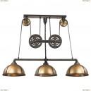 LSP-9867 Подвесной светильник Lussole Loft (Люссоль), Loft
