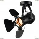 LSP-9838 Потолочный светильник Lussole LOFT (Люссоль), Expression