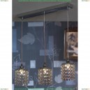 LSJ-0406-03 Люстра подвесная Lussole Monteleto, 3 лампы, хром