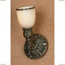 LSL-7301-01 Cпот Lussole Furlo, 1 плафон, античная бронза, белый