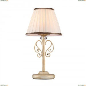ARM420-22-G Настольная лампа Maytoni (Майтони), Vintage