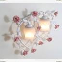 Fiori Di Rose W110.2 Бра Lucia Tucci (Лучия Туччи), Fiori Di Rose