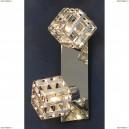 LSN-0801-02 Спот Lussole Lambardia, 2 плафона, хром с алюминием