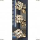 LSN-0801-03 Спот Lussole Lambardia, 3 плафона, хром с алюминием