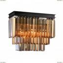 31102/A Настенный светильник Newport (Нью порт), 31100 black