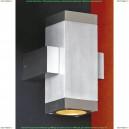 LSQ-9511-02 Софит Vacri 2 лампы